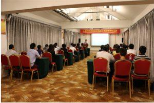 2015 년 Wanxuan Garden Hotel에서 그룹 회의